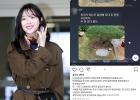"""故설리 친오빠, 친부와 나눈 카톡 공개…""""거짓말 그만"""""""