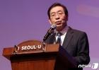 '청년 불평등 완화 범사회적 대화기구 출범행사' 기조발언