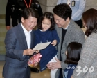 """안철수 """"실용·중도정당 만들것…총선은 불출마""""(상보)"""