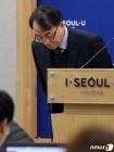브리핑 마친 최정균 서울교통공사 사장직무대행