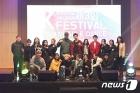 'K-Pop 경연에 한복체험' 중앙대, 유학생 참여 'K-Festival'