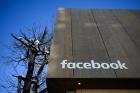 페이스북, 브렉시트 앞둔 영국서 일자리 늘린다