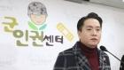 """인권위 """"트렌스젠더 부사관 전역 심사 연기해라"""""""