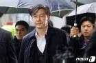 조국 '감찰무마' 사건도 기존 '가족비리' 재판부서 심리