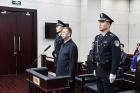 '뇌물수수' 멍훙웨이 전 인터폴 총재, 13.5년 실형