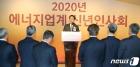 성윤모 장관 '에너지업계 신년인사회 축사'
