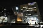 그린피스, 한국전력 향해 '해외석탄투자 중단하라'