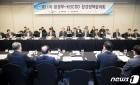 박천규 환경부차관, 산업계 임원들과의 정책간담회 참석