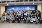 메인콘텐츠, 2020 슈퍼챌린지 해커톤 대회 성료… 7개 팀 수상