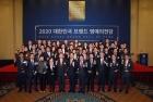 경희사이버대, '2020 대한민국 브랜드 명예의 전당' 수상