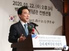 박수현, 김상옥의사기념사업회장 취임