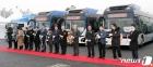 전국최초로 세종시에서 운행하는 전기굴절버스
