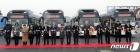 전기굴절버스, 전국최초로 세종시에서 개통
