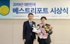 김현용 연구원, 12월 부문 '2019 베스트 리포트' 수상