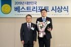 서충우 연구원, 8월 부문 '2019 베스트 리포트' 수상