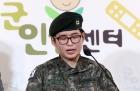 기자회견하는 '성전환' 육군 부사관 변희수