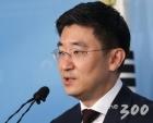 한국당, 공천관리위원에 '불출마' 김세연 임명