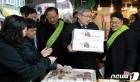 전통시장에서 떡 구매하는 이재갑 고용부 장관