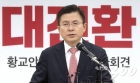 """황교안 '영수회담' 제안…靑 """"진정성 있게 민생 돌봐야"""""""