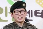 """변호사 단체 """"변희수 하사 강제전역은 '인권유린'""""…법률지원 약속"""