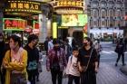 '우한시 봉쇄' 강경 조치하자… 중국·홍콩증시 급락