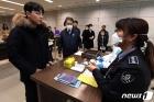 박능후 장관, 설 연휴 앞두고  탑승동 검역 시스템 점검