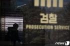 """[속보]검찰 """"최강욱 기소는 검찰총장 권한… 적법하게 이뤄져"""""""