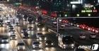 '지금 고속도로교통상황은?'