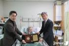 박삼득 국가보훈처장, 중앙보훈병원 방문