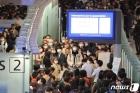 설 연휴 마스크 쓴 여행객으로 붐비는 인천공항