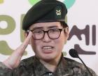 성전환 군인 위한, '변희수法' 생겼다