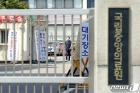 '우한 폐렴' 두 번째 확진 50대 남성 국립중앙의료원 격리 치료