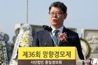 인사말 하는 김연철 장관