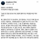"""진중권 """"임종석, 분위기 취해 패가망신 말라"""""""