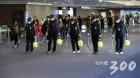 외교부, 중국 우한 등 후베이성 전역 '철수권고', 여행경보 상향조정(상보)