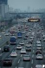 설 명절 차량 몰리는 고속도로
