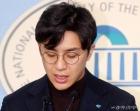 """[30초 뉴스]""""엄마 나 보여?"""" 원종건 '미투'로 사퇴"""
