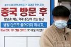 우한폐렴 태국 감염자 14명으로…전세계 확진자 4577명