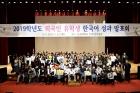 순천대, 외국인 유학생 한국어 성과발표회 실시