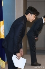 """민주당 """"'미투 논란' 원종건, 젠더폭력센터 통해 사실 확인절차 밟을 것"""""""
