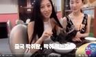 """""""중국 여성 박쥐 '먹방' 보도 전형적인 인종차별"""""""