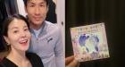 """""""드디어 만났어요"""" 김성은♥정조국 부부 셋째 득남"""