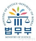 """법무부 """"검찰 의사결정에 내·외부협의체 적극 활용해라""""…검찰에 공문"""