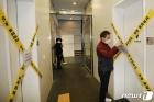 GS홈쇼핑, 신종코로나 20번째 확진자에 직장 폐쇄