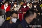 한국인 출입 막은 美식당…바이러스 숙주 취급, 왜?
