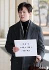 '피고발인 강용석' 고발장 든 김상균 변호사