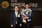 티움바이오, 제17회 대한민국 IB대상 최우수 IB기업 선정