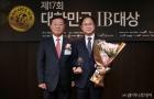 신한금투, 제17회 대한민국 IB대상 최우수 구조화금융 리더 선정