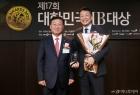 MBK파트너스, 제17회 대한민국 IB대상 최우수 PEF 퍼포먼스 리더 선정