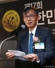 심사총평하는 박영석 자본시장연구원장